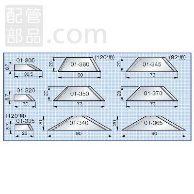 ノガ・ジャパン:内径用ブレード 型式:KP01-340-14
