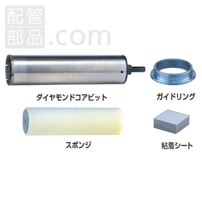 マキタ:湿式ダイヤモンドコアビットセット品 型式:A-27143