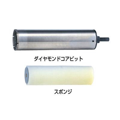 贅沢屋の 型式:A-27230:配管部品 店 マキタ:ダイヤモンドコアビット+スポンジ-DIY・工具