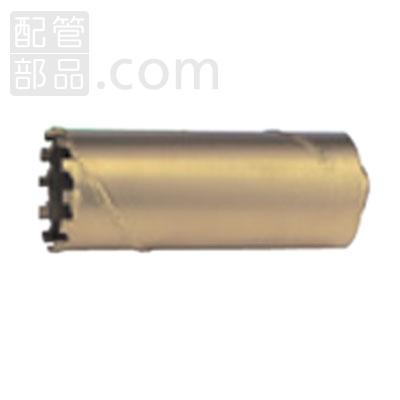 マキタ:ダイヤモンドコアビット 型式:A-13166