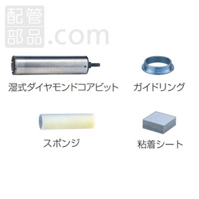 マキタ:湿式ダイヤモンドコアビットセット品 型式:A-31398