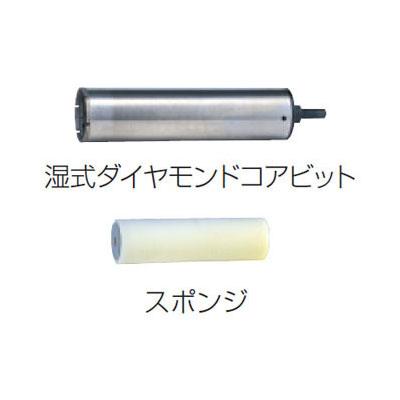 マキタ:湿式ダイヤモンドコアビット+スポンジ 型式:A-31435