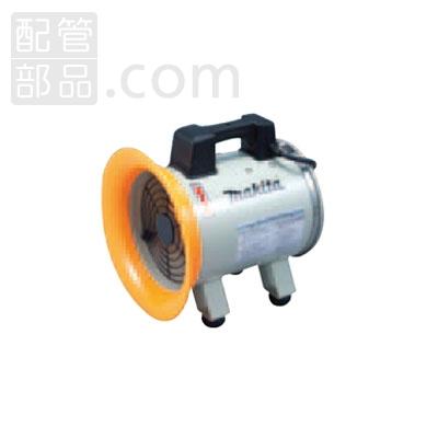 マキタ:送排風機 型式:MF202-60