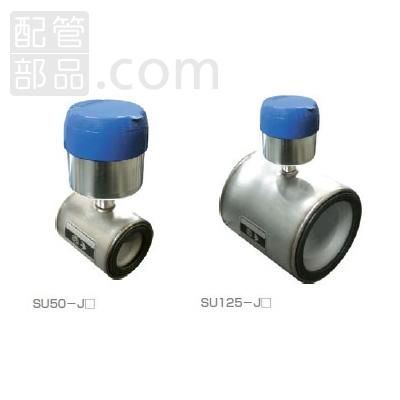 愛知時計電機:電磁式水道メーター 型式:SU125-JM