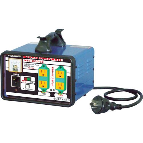 日動工業:日動 変圧器 降圧専用カセットコンセントトラパック 3KVA NTB-300D-CC 型式:NTB-300D-CC