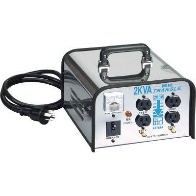 ハタヤリミテッド:ハタヤ ミニトランスル 降圧型 単相200V→100・115V 2.0KVA LV-02CS 型式:LV-02CS