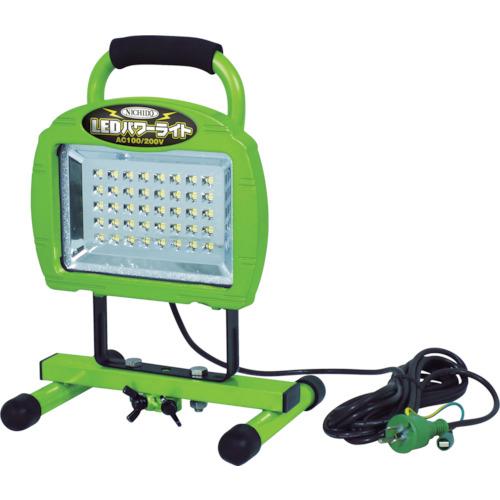 日動工業:日動 LEDパワーライト20W 床スタンド型 LEN-20W-40PMS 型式:LEN-20W-40PMS