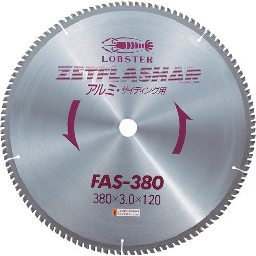 ロブテックス:ゼットフラッシャー(アルミ用) 型式:FAS355