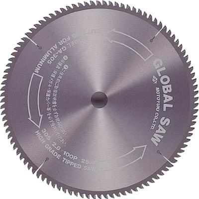 手数料安い GA-405-120 GA-405-120 アルミ専用 モトユキ:モトユキ 型式:GA-405-120:配管部品 店-DIY・工具