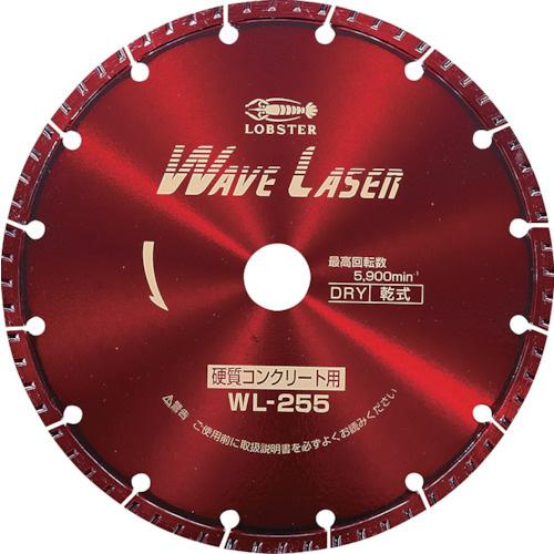 ロブテックス:ダイヤモンドホイール ウェーブレーザー(乾式) 型式:WL255254
