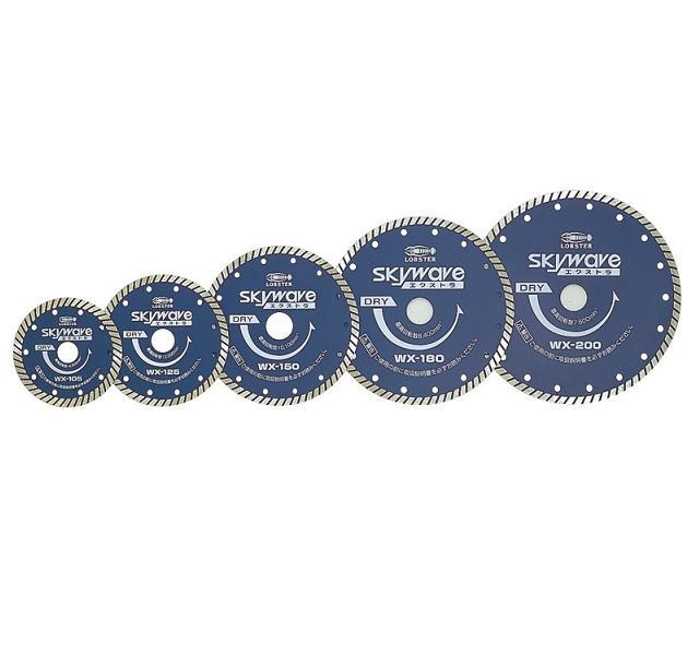 ロブテックス:ダイヤモンドホイール SKYWAVEエクストラ(乾式) 型式:WX180