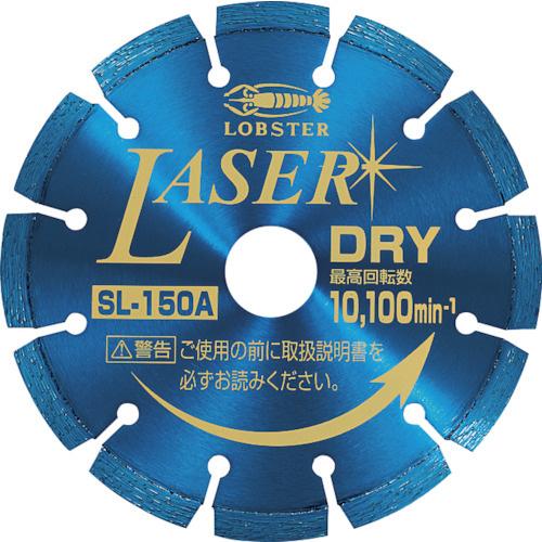 ロブテックス:ダイヤモンドホイール NEWレーザー SL-A(乾式) 型式:SL150A