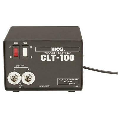 ハイオス:ハイオス DCドライバー用電源 CLT-100 型式:CLT-100