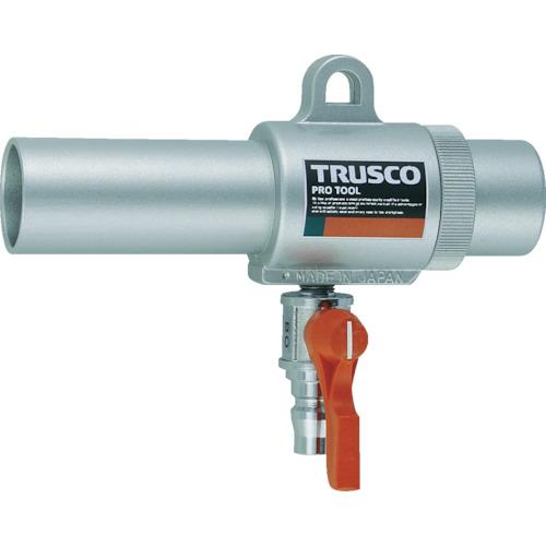 トラスコ中山:TRUSCO エアガン コック付 S型 最小内径11mm MAG-11SV 型式:MAG-11SV