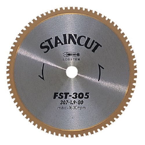 ロブテックス:ステンカット 型式:FST110