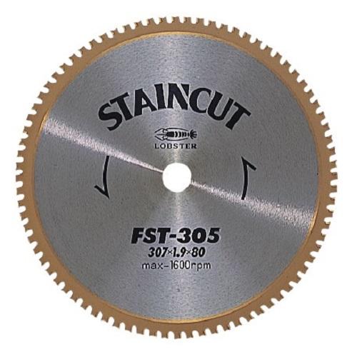 ロブテックス:ステンカット 型式:FST80