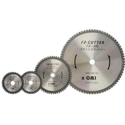 大見工業:大見 FZカッター ステンレス用 180mm FZ-180 型式:FZ-180