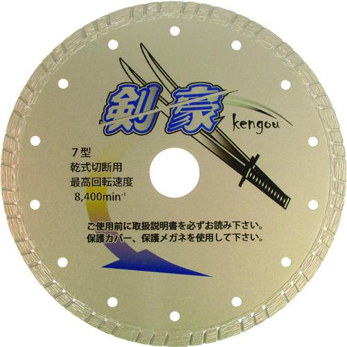 三京ダイヤモンド工業:三京 剣豪 180×2.1×8.0×25.4 RZ-K7 型式:RZ-K7