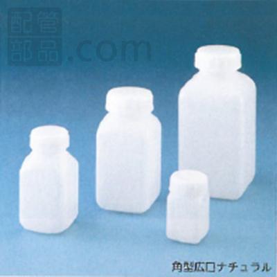 国内調達品:標準規格瓶 <角型広口(ナチュラル> 型式:2457-04