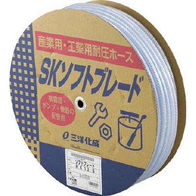 三洋化成:サンヨー SKソフトブレードホース8×13.5 50mドラム巻 SB-8135D50B 型式:SB-8135D50B