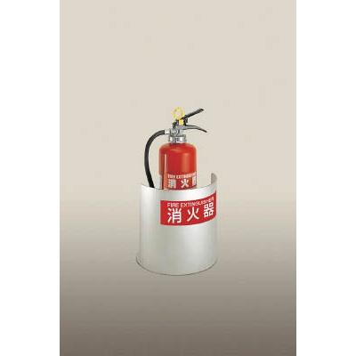 ヒガノ:PROFIT 消化器ボックス置型 PFR-03S-M-S1 PFR-03S-M-S1 型式:PFR-03S-M-S1