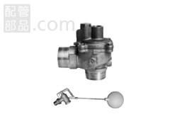 ベン:定水位弁(FVバルブシリーズ(水用、一般用) <LP8AN-F> 型式:LP8AN-F-40