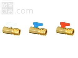 オンダ製作所:ダブルロックバルブ テーパめねじ 黄銅製 型式:WB2-1310B-S(1セット:10個入)