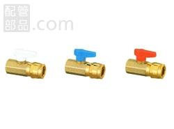 オンダ製作所:ダブルロックバルブ テーパめねじ 黄銅製 型式:WB2-1313B-S(1セット:10個入)