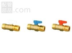 オンダ製作所:ダブルロックバルブ 中間バルブ 黄銅製 型式:WB12-13A-S(1セット:50個入)