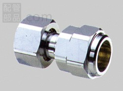 オンダ製作所:FCJ8型 黄銅製 日本水道協会認証登録品 お買得パック <FCJ8-M-S> 型式:FCJ8-1316.8M-S(1セット:100個入)