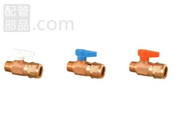 オンダ製作所:ダブルロックバルブ テーパおねじ 青銅製 型式:WB5-1313B-S(1セット:10個入)