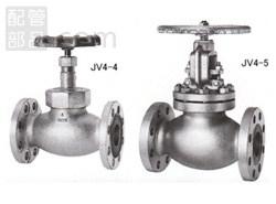 大和バルブ:ダクタイル鋳鉄バルブ ストップバルブ 型式:D20S-15
