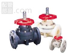 旭有機材工業:ダイヤフラムバルブ14型(ボディ材質:U-PVC ダイヤフラム材質:PTFE) 型式:U-PVC14型-100-PTFE