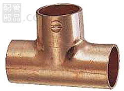 カクダイ:銅管チーズ 型式:6692-79.38