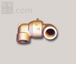 昭和技研工業:パールスイベルジョイント AS型 スタイルNo.3 型式:パールAS-3-20A