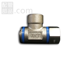 国際興業:スイベルジョイント 型式:SLT-4406B