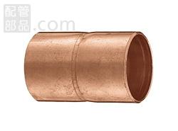 ミヤコ:銅管ソケット 型式:MK150-104.78