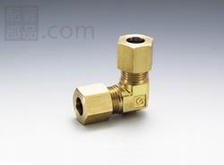 国内調達品:銅管用くい込み継手(15MPa)B型 ユニオンエルボ ミリサイズ <GL-1> 型式:GL-1 30-B