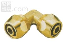 オンダ製作所:ポリ管ジョイント エルボソケット 黄銅製 (お買い得パック) <SR> 型式:SR-850(1セット:10個入)