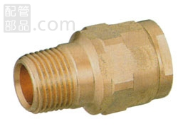 オンダ製作所:ダブルロックジョイント テーパおねじ(管端コア対応) 青銅製 お買い得パック 型式:WJ44-1313C-S(1セット:80個入)