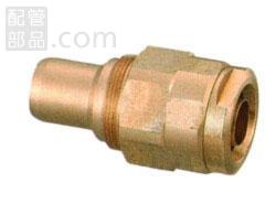 オンダ製作所:ダブルロックジョイント 青銅製 サイズ変換用 型式:WJ4C-1316C-S(1セット:10個入)