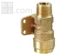 オンダ製作所:ダブルロックジョイント 座付アダプターテーパおねじ 青銅製 型式:WJ40-1313C-S(1セット:10個入)