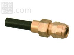 オンダ製作所:ダブルロックジョイント HIVP変換アダプター 青銅製 型式:WJ27A-2520C-S(1セット:5個入)