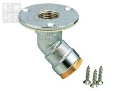 オンダ製作所:ダブルロックジョイント ツバ径φ58 青銅製 型式:WL13C-1316C-S(1セット:24個入)