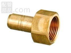 オンダ製作所:ダブルロックジョイント テーパめねじ 青銅製 <HJ2> 型式:HJ2-1313C-S(1セット:20個入)