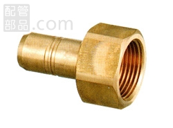 オンダ製作所:ダブルロックジョイント テーパめねじ 青銅製 型式:HJ2A-1620C-S(1セット:10個入)