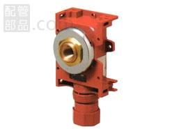 オンダ製作所:水栓ジョイントボックス 青銅継手 <A-4R> 型式:WA4R-13S22(1セット:10個入)