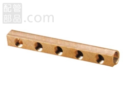 オンダ製作所:ヘッダー 青銅製 (お買い得パック) <SRH> 型式:SRH-2509(1セット:2個入)
