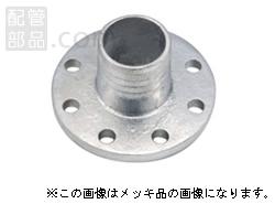 大阪継手バルブ製作所:鋳鉄製ホースニップル 10Kフランジ 黒 型式:18-200