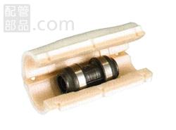 オンダ製作所:ダブルロックジョイントP 保温材セット(同径ソケット) 樹脂製 型式:WPJS3A-16-S(1セット:20個入)